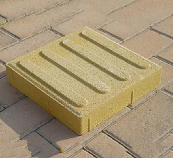 盲道砖价格